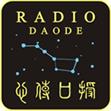 Аватар для Радио «Дао Дэ»